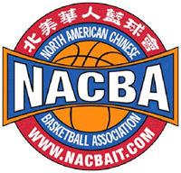 nacba official site of the north american chinese basketball